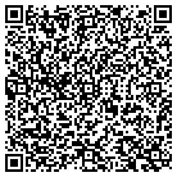 """QR-код с контактной информацией организации ООО """"МТС"""""""