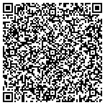 QR-код с контактной информацией организации СПДФЛ Кравченко Т. Н.