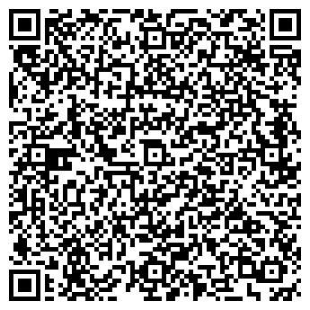 """QR-код с контактной информацией организации пп """"Агромайдан"""""""