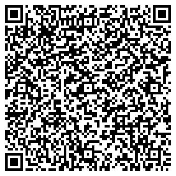 QR-код с контактной информацией организации ОПОП № 12