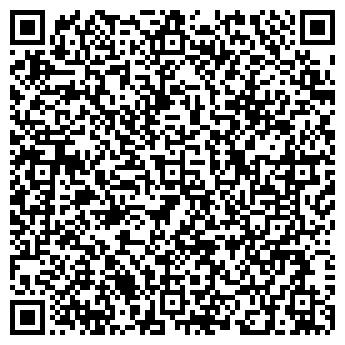 QR-код с контактной информацией организации Спрей Мастер, ООО