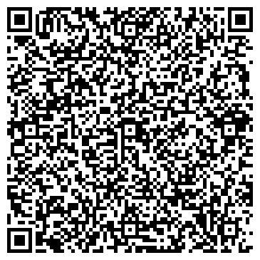 QR-код с контактной информацией организации Щербак В.В., ЧП