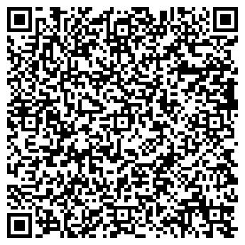 QR-код с контактной информацией организации Павел-С, ЧП