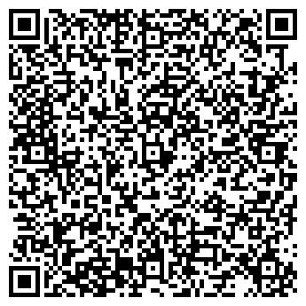 QR-код с контактной информацией организации Ра Агро, ООО