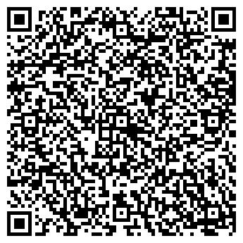 QR-код с контактной информацией организации Ирбис, АО