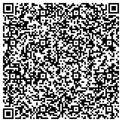 QR-код с контактной информацией организации Дицерниум сервис / Dicernium Service, OOO
