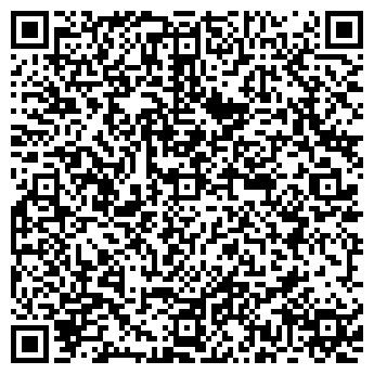 QR-код с контактной информацией организации Трак Финанс, ООО