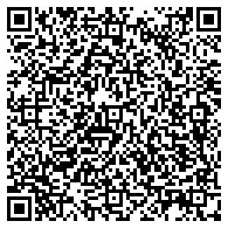QR-код с контактной информацией организации ОТДЕЛ БЕЛЬЯ