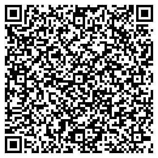 QR-код с контактной информацией организации Агромоторсервис, ООО