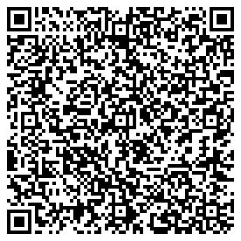 QR-код с контактной информацией организации Пегас, СПД