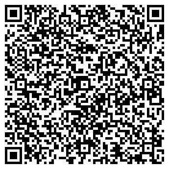 QR-код с контактной информацией организации Агромагазин Полесье, ЧП
