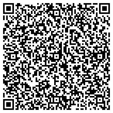 """QR-код с контактной информацией организации OOO """"Гранум Трейдер"""""""