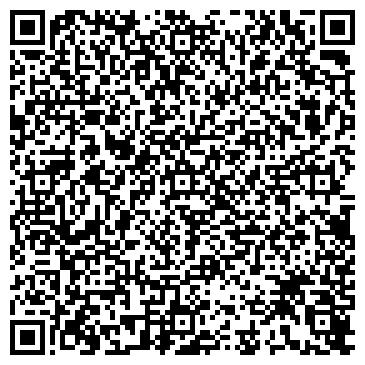 """QR-код с контактной информацией организации ФЛП"""" Шевченко Р.Г."""""""