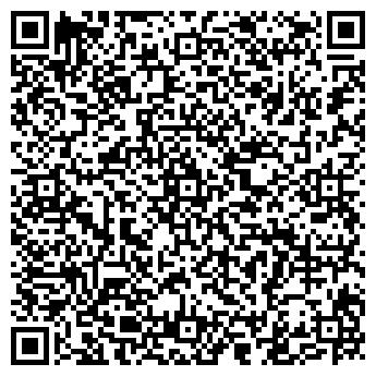QR-код с контактной информацией организации Общество с ограниченной ответственностью ООО «Агроспецтрейд»