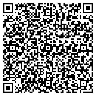 QR-код с контактной информацией организации KRASOTKA