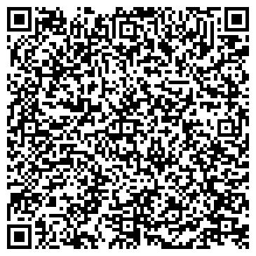 QR-код с контактной информацией организации Интер Прайм Инвест, ООО
