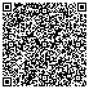 QR-код с контактной информацией организации Ширшов, ЧП
