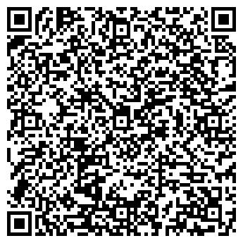 QR-код с контактной информацией организации Люкс Лв, ЧП