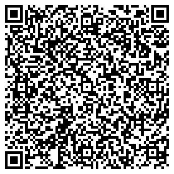 QR-код с контактной информацией организации Терра Фертайл , ООО