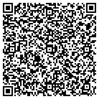 QR-код с контактной информацией организации Веста-I, ЧП