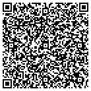 QR-код с контактной информацией организации Камаз-Агро, АФ ООО