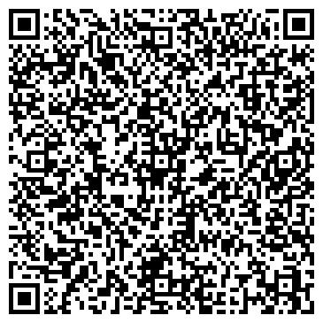 QR-код с контактной информацией организации МТД, ФХ