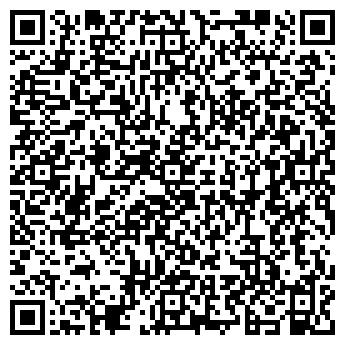 QR-код с контактной информацией организации Агромото, ООО НПП