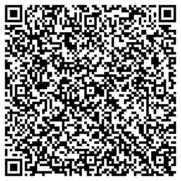 QR-код с контактной информацией организации Сонячный пагорб, ФХ