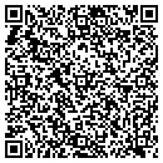 QR-код с контактной информацией организации ГАРДЕРОБ