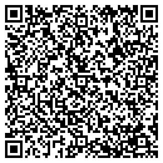 QR-код с контактной информацией организации КТ, ЧП