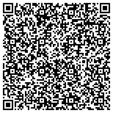 QR-код с контактной информацией организации ДП Бердянский завод сельхозтехники