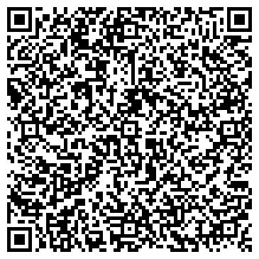 """QR-код с контактной информацией организации Другая Интернет-магазин """"Фазенда"""""""
