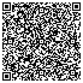 QR-код с контактной информацией организации Общество с ограниченной ответственностью ООО НПП «СТЕК»