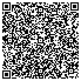 QR-код с контактной информацией организации ООО «Чистое поле»