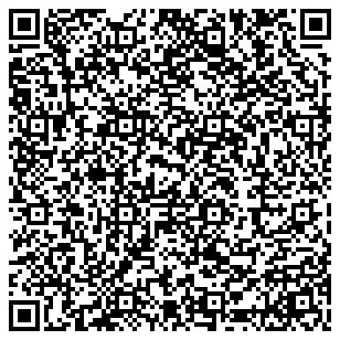 QR-код с контактной информацией организации Устименко Н.Ю.,ЧП