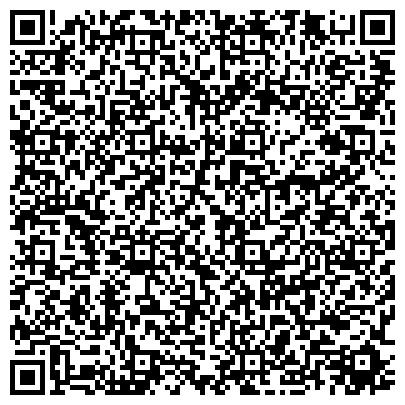 QR-код с контактной информацией организации ФО-П 3-гр. Тимошенко Степан Петрович