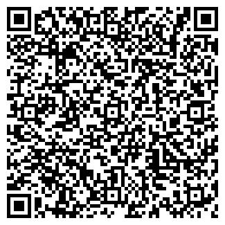 QR-код с контактной информацией организации МАГАЗИН SOLO