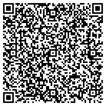 QR-код с контактной информацией организации Общество с ограниченной ответственностью Winterra Agro