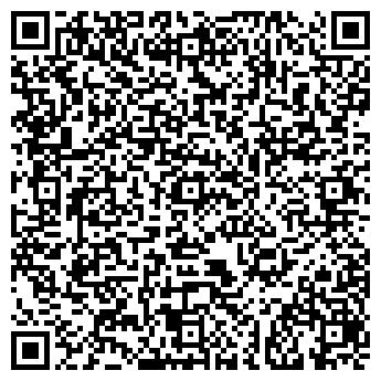 QR-код с контактной информацией организации АПК-Геосистемы