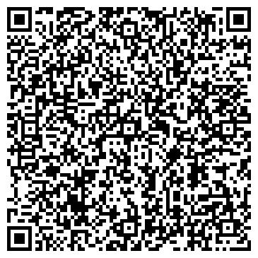 """QR-код с контактной информацией организации Дочернее Предприятие """"Компания """"ЯР"""""""
