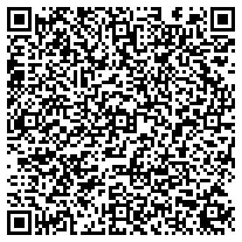 """QR-код с контактной информацией организации ПП """"КТМ-Стар"""""""