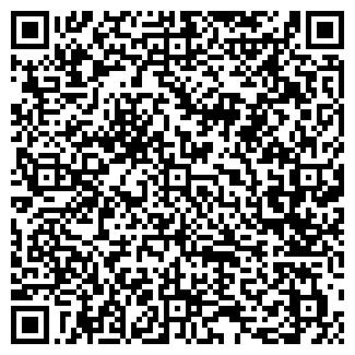 QR-код с контактной информацией организации Коло-Ра, ООО