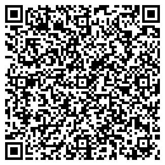QR-код с контактной информацией организации РОСПАРКЕТ
