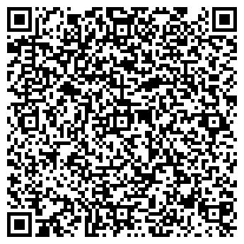 QR-код с контактной информацией организации GPSPLUS