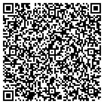 """QR-код с контактной информацией организации ЧП """"Партнер Агро"""""""