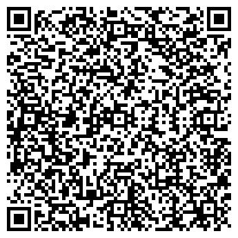 QR-код с контактной информацией организации MY-MILKA