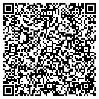 QR-код с контактной информацией организации САЛОН BRAVO