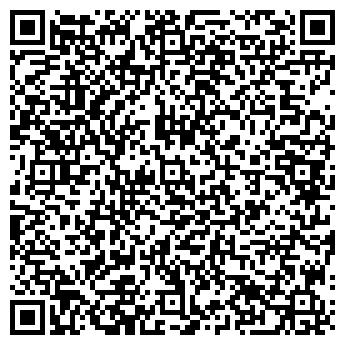 QR-код с контактной информацией организации Модерн трейд