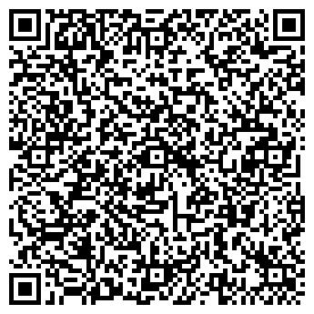 QR-код с контактной информацией организации ТзОВ ВКП «Зівеко»
