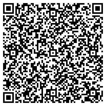 """QR-код с контактной информацией организации МЧП """"Пролисок"""""""